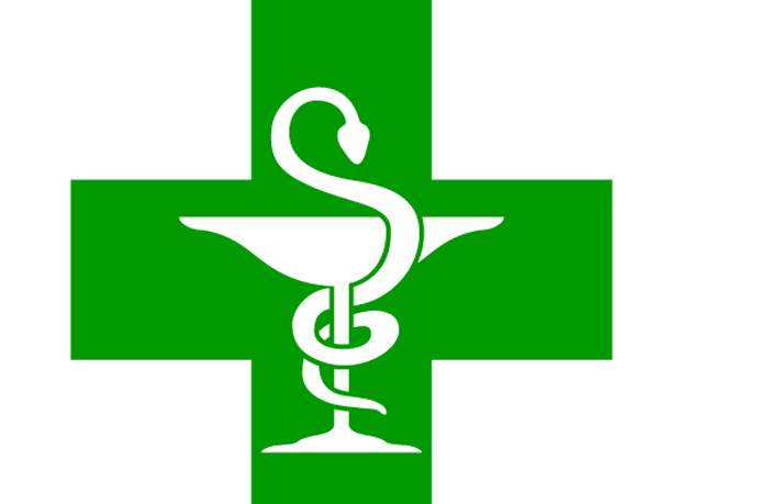 9680bac699cd Ιατρικές Πληροφορίες Τηλέφωνα - Ρεπορτάζ Αγοράς