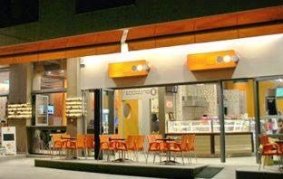 Freddolino Cafe