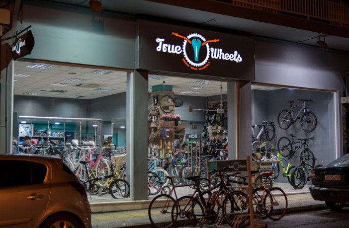 True Wheels Ποδήλατα Λιβαδειά